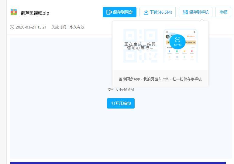 【视频教程】闲玩online葫芦鱼鱼虾蟹H5源码+代理充值+控制