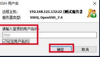 千云网分享最新版Xshell 6 破解版和Xshell使用教程