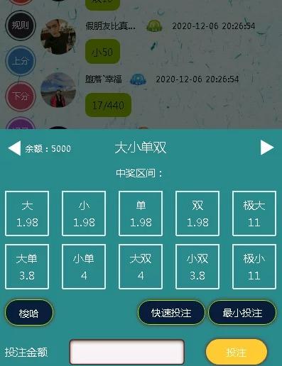 【商业资源】运营版全新后台的飞鸟/28理财