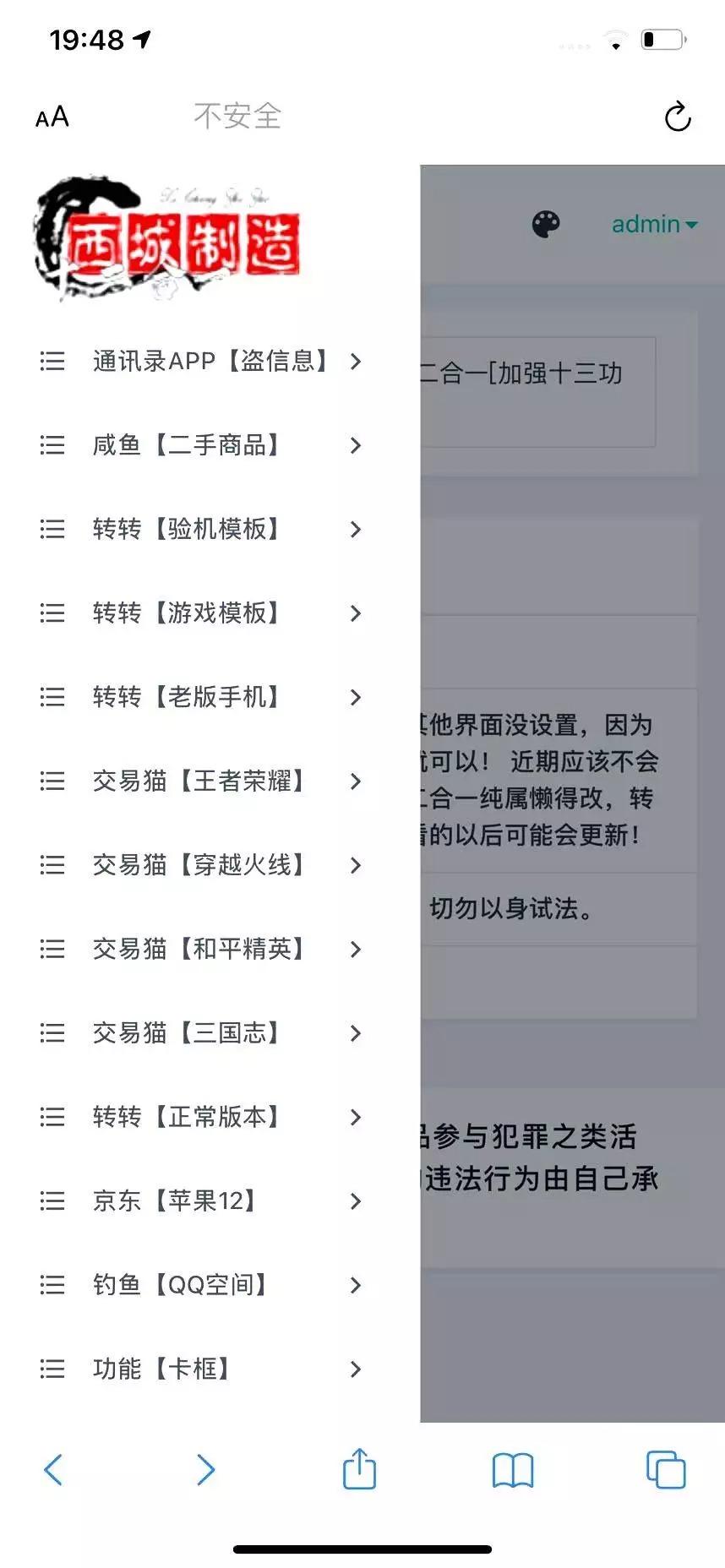 鱼转转鲨鱼台子最新十三合一源码 php源码 其它源码 第1张
