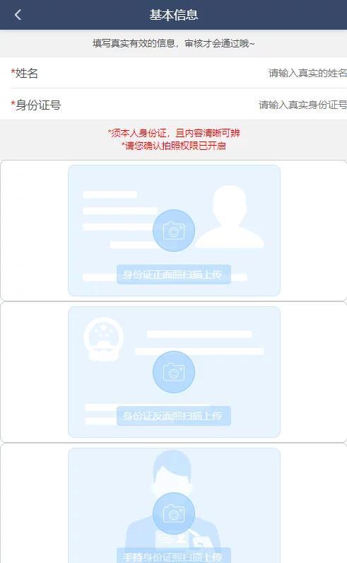 【独家修复】2021最新高仿小D金融完整运营源码/xiao贷系统/实名认证,支付接口齐全